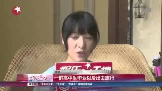 《看看星闻》:独家:徐娇剧组庆生十八岁 新戏泳装出境Kankan News【SMG新闻超清版】