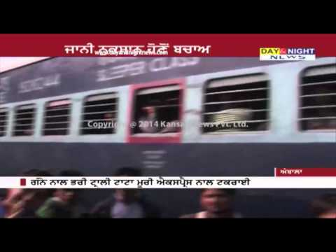 5 killed in Train-Car Crash in Sirsa