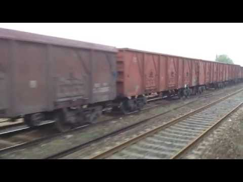 Luggage, Freight or Cargo Train Of Pakistan (ZCU 20 Locomotive)