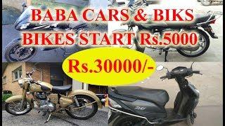 BABA CARS AND BIKES MARKET  ERODE/ SPONSOR EPI 1 / KAMMANCHORU