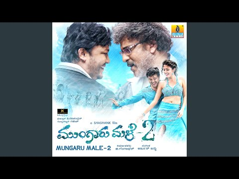 Mungaru Male 2 Mashup