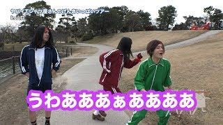 """3ピースバンド""""ヤバイTシャツ屋さん""""が、 5/16(水)に発売する6th single..."""