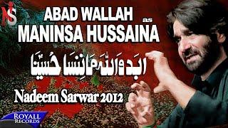 Nadeem Sarwar | Abad Wallah | 2012 | نديم سروار- ابد والله لن ننسا حسينا