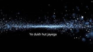 ye dhukh hat jayega guitars hindi christian song 2017