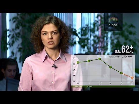 Курс доллара упал ниже 62.50 рубля на открытии
