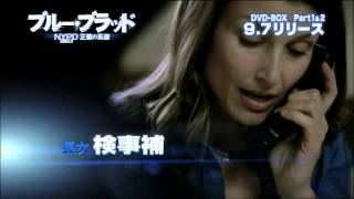 DARK BLUE/潜入捜査 シーズン1 第6話