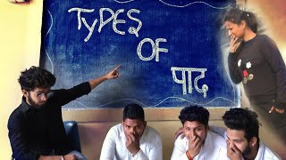 TYPES OF farts (Indian boy fart all time) by sourav bhardwaj funny video