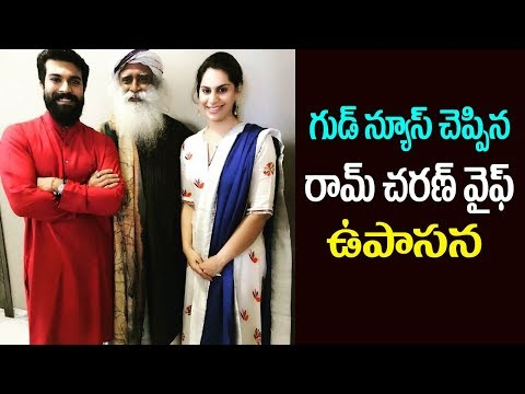 Hero Ram Charan Wife Shared a Good News With Mega Fans