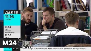 В Роструде рассказали о двойной оплате работы в праздники - Москва 24