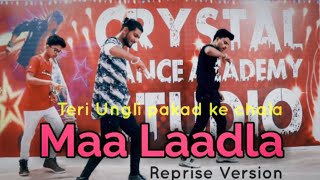 Teri Ungli Pakad Ke Chala Dance Video ll ft.Cover by Ricky Abhishek Chowdhary ll
