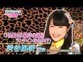 【選抜総選挙×フジテレビ】ピックアップメンバーインタビュー「NMB48/AKB48兼任 渋…