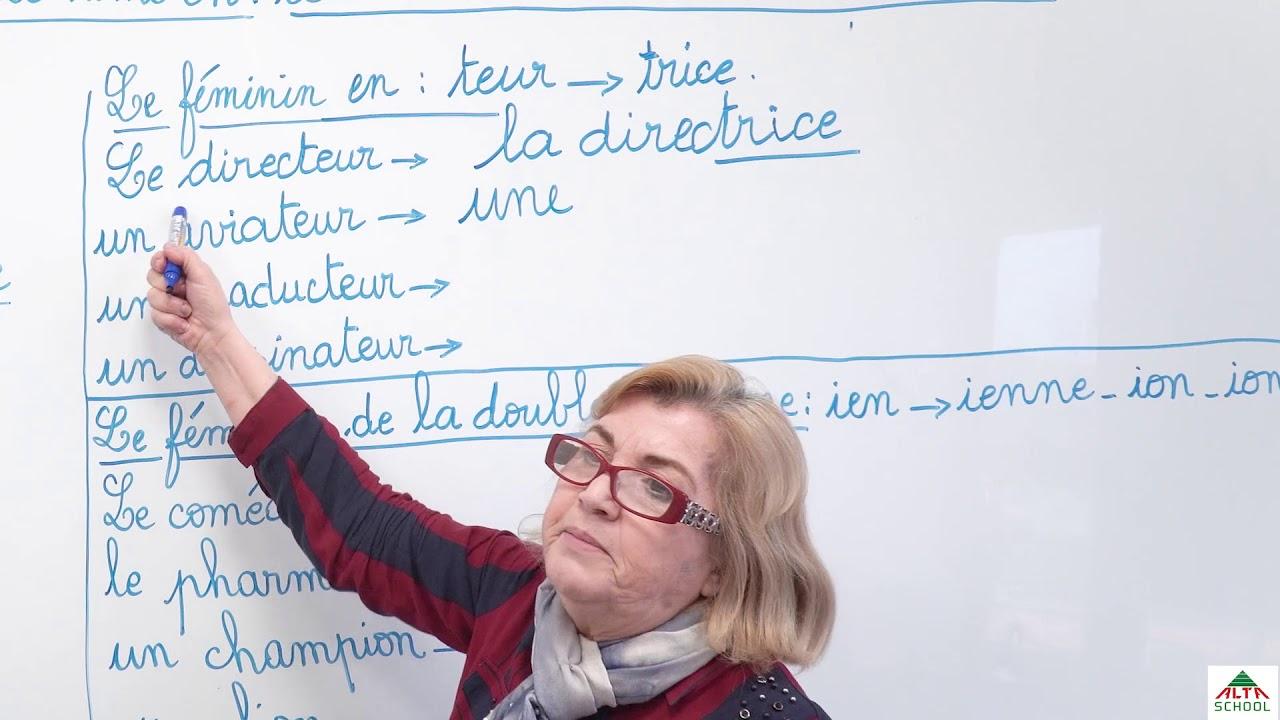 cours de français 5ème année primaire le féminin des noms en teur - eur - YouTube
