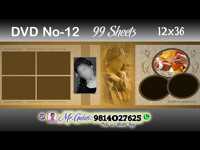 DVD 12, PSD Sheets  12x36 For Krizma Album ( 99 Sheets )