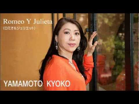 YAMAMOTO KYOKO - Romeo Y Julieta