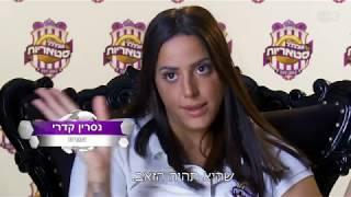 גולסטאריות - כיפה אדומה בערבית הגרסה של נסרין קדרי | הצצה לפרק 3