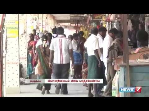 """Port city"" of TN attracts world-wide investors 