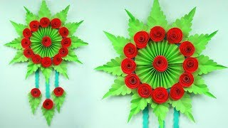 Paper Flower Wall Hanging | Paper Flower Decoration Hanging | DIY Paper Crafts