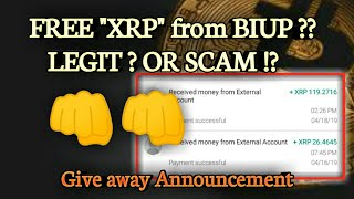 BIUP SCAM ? | PROOF OF WITHDRAWAL [FREE XRP (50$) ]
