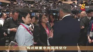 梅达顺:维护国际法 是我国外交政策核心之一