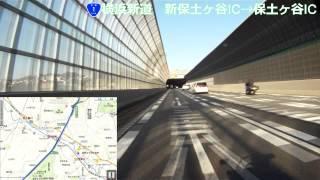 11分で走る横浜新道→第三京浜