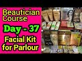 Best Facial Kits for all Skin Types || Affordable  || Beautician Course, Day - 37 || Neha Beauty Hub