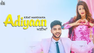 Adiyaan | Releasing worldwide 23 04 2018 | Tease | Kirat Manshahia | New Punjabi Songs 2018