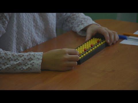 В школе №3 в рамках дополнительного образования реализуется курс «Ментальная арифметика»