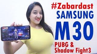 Samsung Galaxy M30 - Extrreme Gaming(PUBG)
