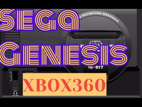 Установка эмулятора SEGA Genesis на XBOX360 !!!