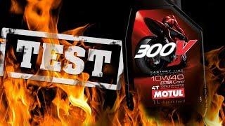 Motul 300V 4T Factory Line 10W40 Który olej silnikowy jest najlepszy?