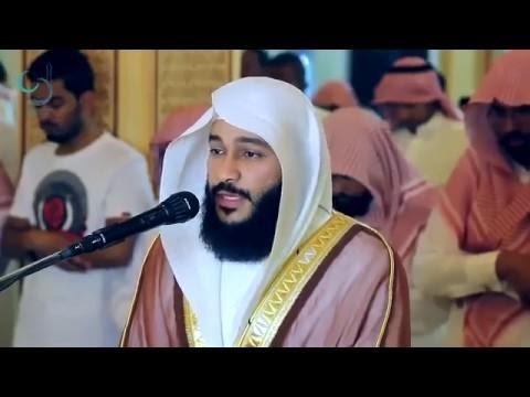 Bacaan AL-QUR'AN Paling Merdu (Syaikh Abdurrahman Al Ausy)