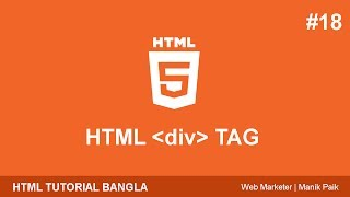 div html tag in bangla tutorial part 18