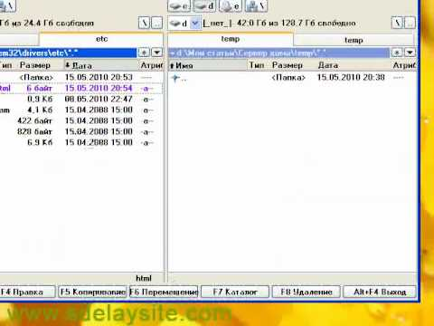 Хостинг на домашнем компьютере бесплатный хостинг html5
