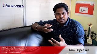 Tamil Speaker