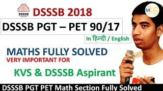 DSSSB Maths 90/17 PGT PET All Questions Solved with Steps | Important For Other Exams