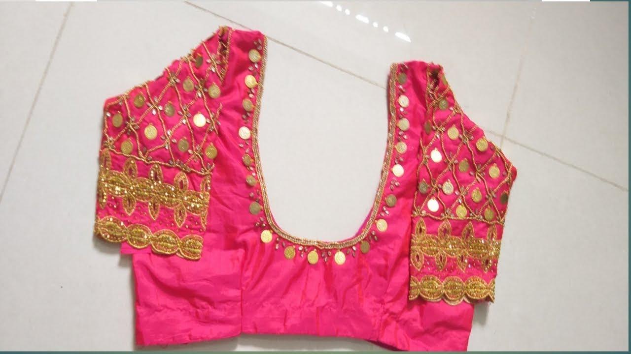 Normal Blouse Ki Embroiding Work Lakshmi Kasu Work Youtube