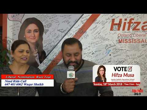 Mississauga Erin Mills Liberal Nomination Race - Tour of Hifza Musa & Imran Mian's Campaign Offices