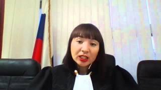 видео Решение суда о признании права собственности