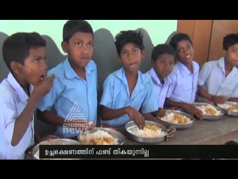 Kerala Government provides only 5 rupees per student for Midday Meals in tribal schools