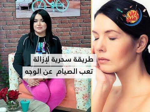 الزین والعین : نصائح لمكياج خفيف في شهر رمضان