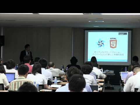 Tizen Developer Lab(Tokyo) - 1