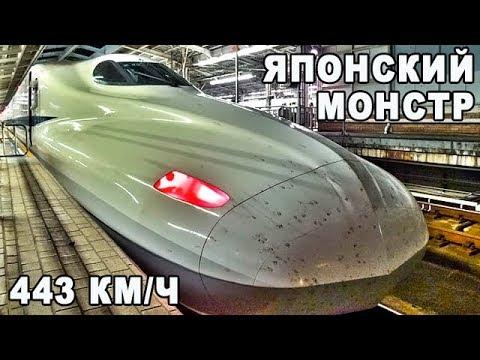 Поезда, от которых мурашки бегут по коже!