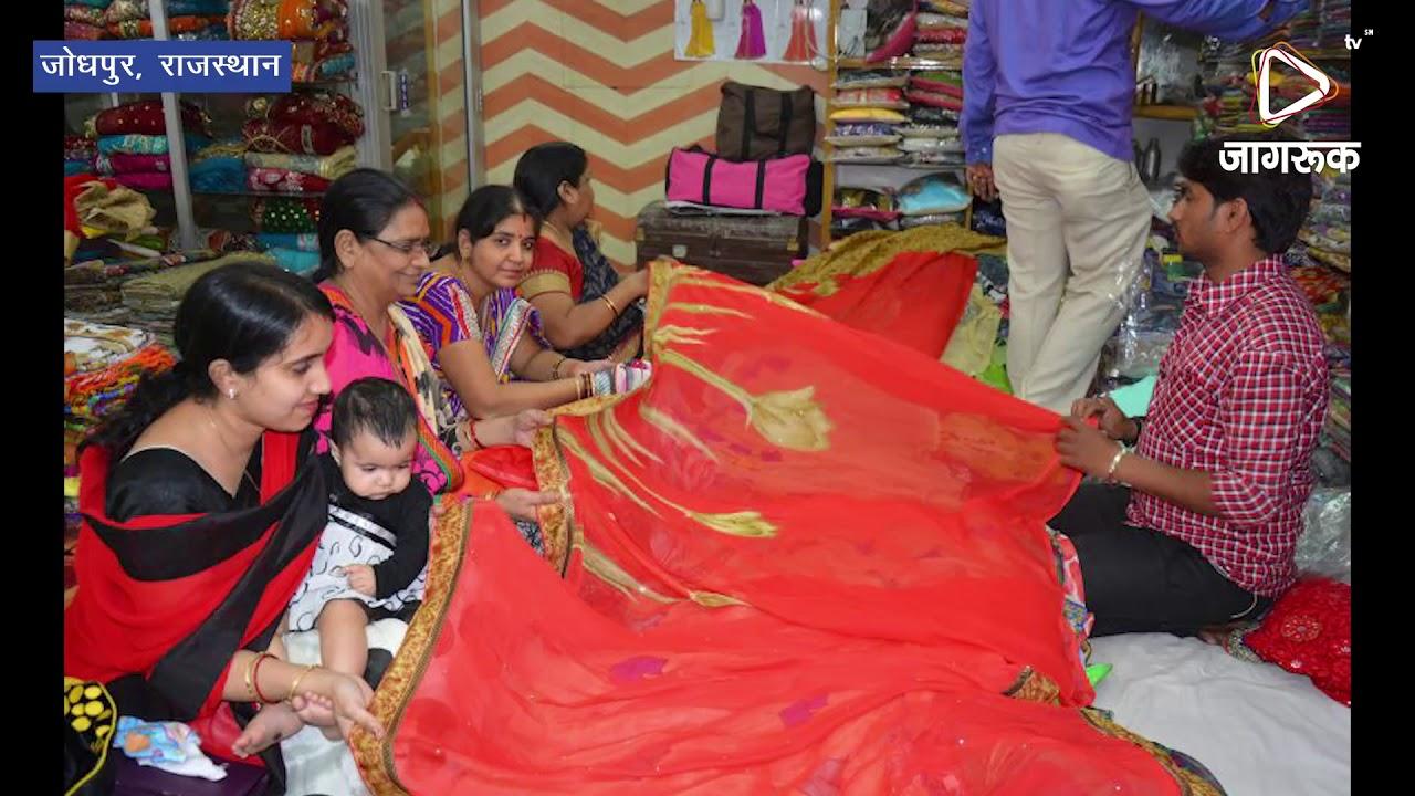 जोधपुर : मिनी धनतेरस पर बाजारों में धनवर्षा