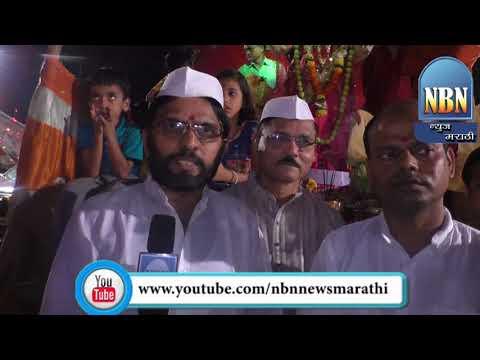 NBN NEWS :OM  Sai Sanskar Mandal ,Navratroutsav Airoli Sector-9