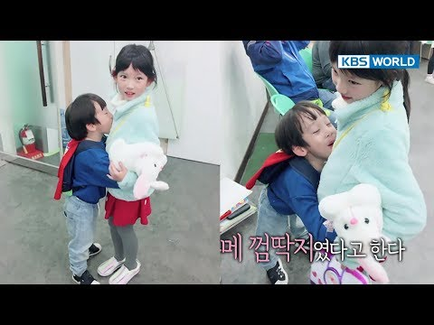 Seoeon & Yume go on an errand date~[The Return of Superman/2017.11.19]