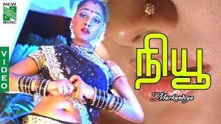 Markandeya | New | S.J.Surya | Simran | A.R.Rahman