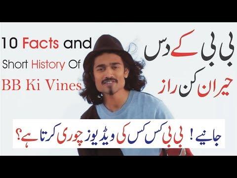 10 Amazing Facts Of BB Ki Vines   Bhuvan Bam Songs [Urdu]