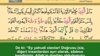 Yİrmİsekİzİncİ CÜz Kurani Kerİm Sayfa 552 - Cum'a Suresİ