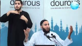 Nader Abou Anas - La sorcellerie (traduit en langue des signes)
