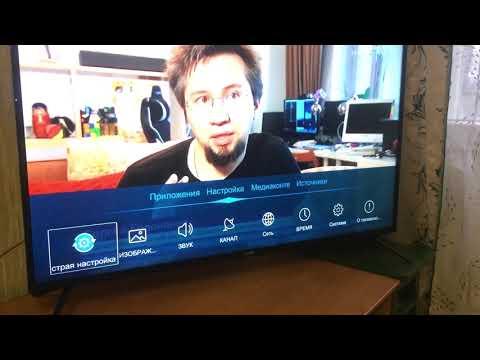 Как подключить телевизор haier